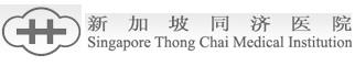 Singapore Thong Chai Medical Institute